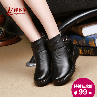 Middle-aged women's autumn and winter plus velvet cotton shoes middle-aged mother padded velvet boots big yards flat winter boots