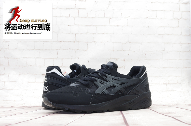 ASICS亚瑟士Gel Kayano Trainer新款男复古时尚慢跑鞋H5B0Y-9090