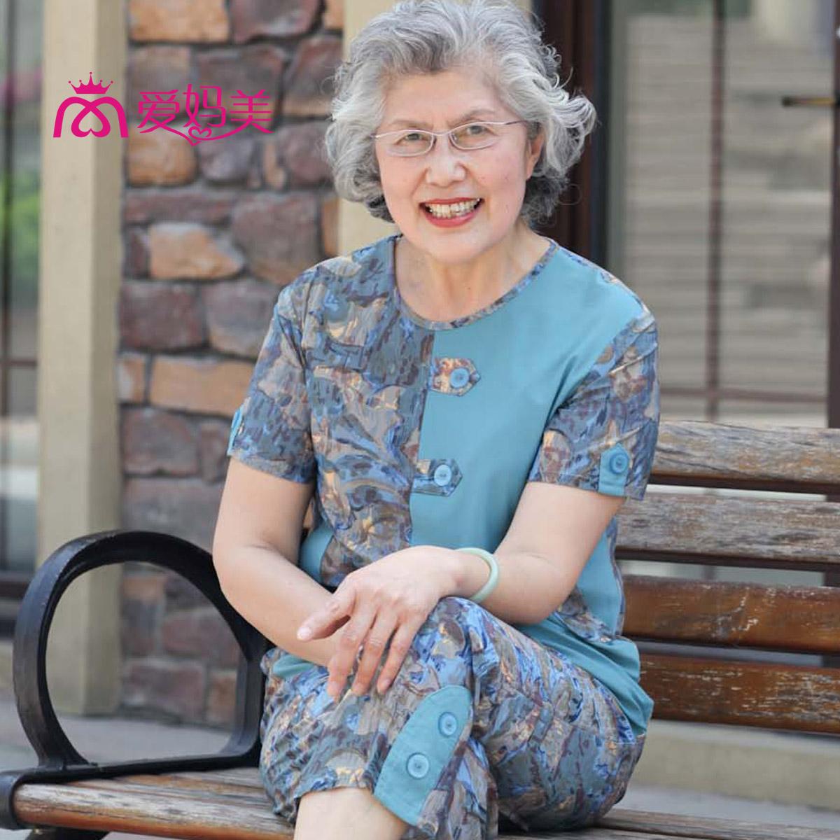 Хочу бабушку 50 60 лет 2 фотография