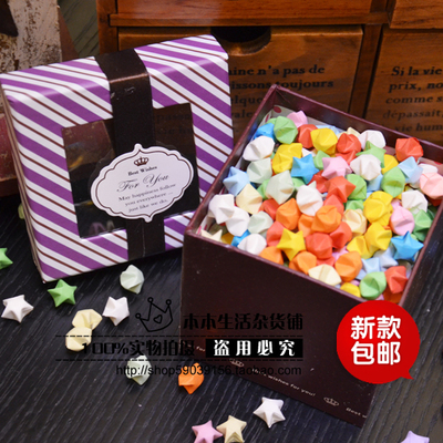 Lucky finished candy colors plus 520 stars love Valentine Gift Set double XI promote