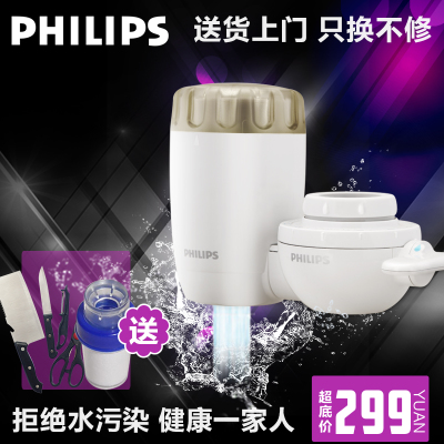 Philips Net faucet water purifier home front kitchen drinking straight water filter water filters WP5804