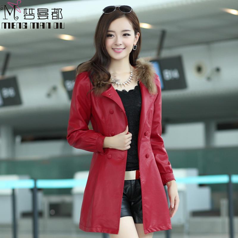 梦曼都2014秋装新款韩版修身女装 显瘦气质时尚毛领外套长款风衣