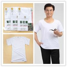 Chrysanthemum brand quality goods @ 42 men's short-sleeved cotton white cotton undershirt old man shirt old sweat t-shirts