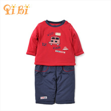 QIBI male baby suit