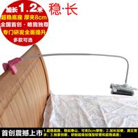 可1.2米手机平板通用懒人支架 床头桌面苹果ipad三星小米华为全系