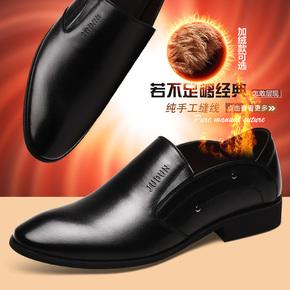 巨盾男鞋秋冬加绒男士英伦商务正装皮鞋男真皮正品尖头牛皮鞋子男