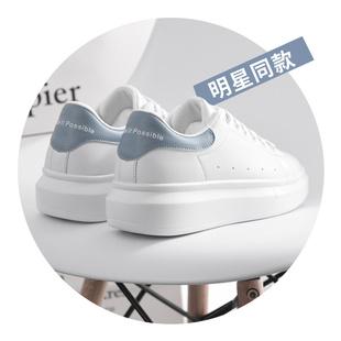 小白鞋女冬季2018百搭厚底女鞋板鞋加绒白鞋基础鞋子网红