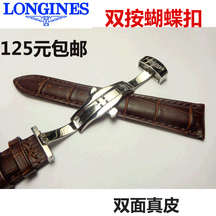 Наручные часы Replacement leather strap  L2 L3 L4