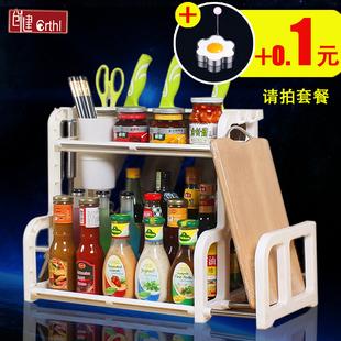厨房置物架调料调味用品用具收纳刀架落地储物筷子双层2厨具锅铲