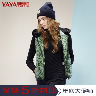 Duck Spring 2013 new women vest hooded vest vest Ms. thin models down jacket tide female D204