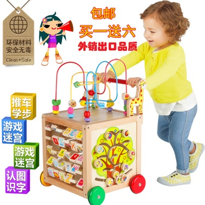 Multifunction large wooden beads around Treasure walker stroller infant Tong Yizhi beaded wooden toys