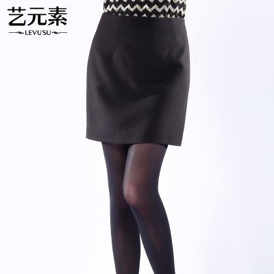 Arts and elements 2014 new winter lady temperament OL commuter package hip skirt skirt step skirt E4WEC008