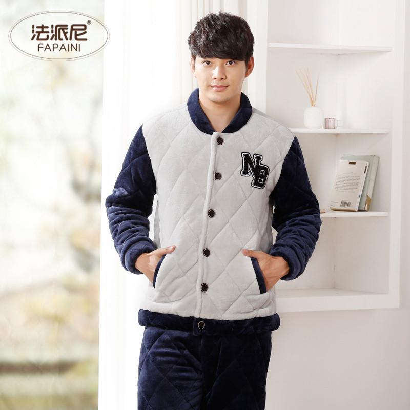 秋冬季夹棉睡衣男士三层加厚加绒长袖法兰绒家