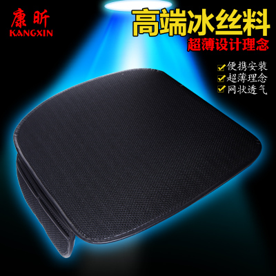 Kang Xin backless car seat Four Seasons General minimalist ice Siya hemp tie slip-free monolithic ordinary seat