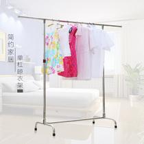 邦德尚家用简易单杆式不锈钢晒衣架可伸缩落地卧室内外阳台晾衣架