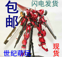 Spot RC 1:100 large proportion AGX - 04 GP04 MG red wildebeest Red wildebeest up to sale