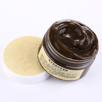 Shang Yi Huan Yan herbal mask mud water whitening beauty bright color to yellow Blemish Acne Indian male Ms.
