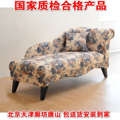Meiya Kerry more pastoral beauty couch chaise sofa fabric sofa couch chaise recliner sofa