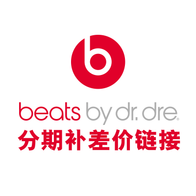 【分期补差】Beats ur beats Urbeats X Solo3Wireless耳机