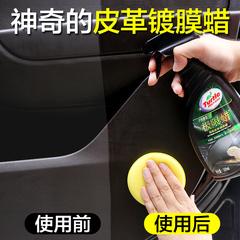 龟牌汽车表板蜡仪表盘内饰腊车塑料件翻新划痕上光修复镀膜剂保养