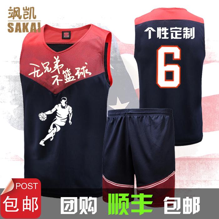 篮球服图片