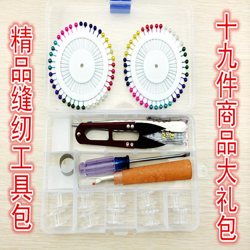 Все для шитья из китая