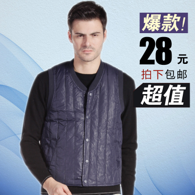 Ma Qilun middle-aged man in autumn and winter jacket down vest down vest vest waistcoat promotional