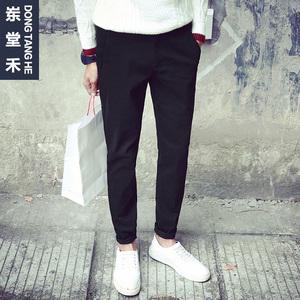小清晰秋冬韩版男士新款 潮男休闲裤 纯色修身小脚哈伦裤弹力长裤