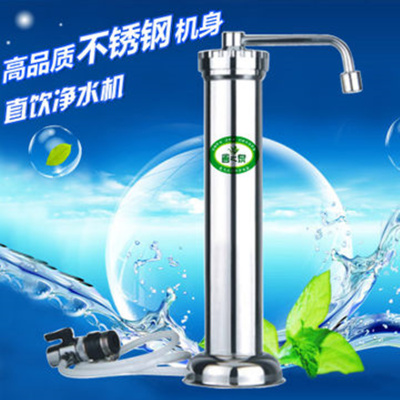 Spring home kitchen faucet water filter direct drinking water standards of filter water filters water purification machines