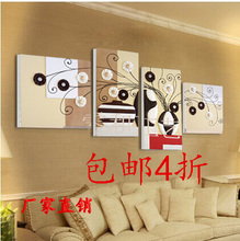 Sofa setting wall decoration painting the sitting room is contemporary and contracted quadruple stereo embossed leather painting murals golden years study