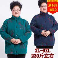 特体中老年加肥加大码妈妈冬季棉衣棉袄外套女宽松休闲胖奶奶棉袄