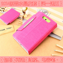 8 inch tablet PC protective sleeve hisense hisense F5180 F5180 leather phone cases to the shell