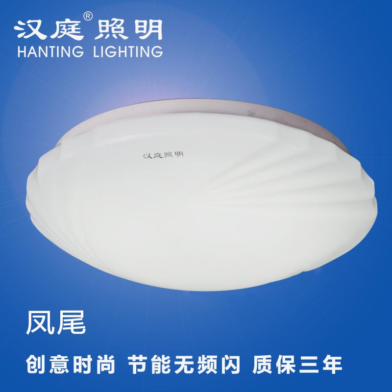 汉庭LED吸顶灯客厅灯圆形简约卧室吸顶灯厨卫灯具玄关过道阳台灯