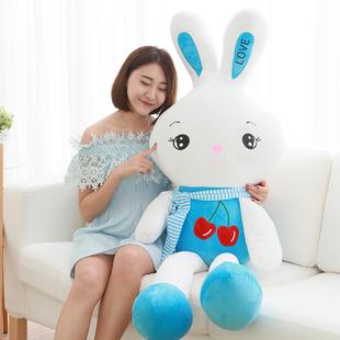 兔子毛绒玩具可爱大号Love兔公仔抱枕布偶娃娃玩偶创意生日礼物女