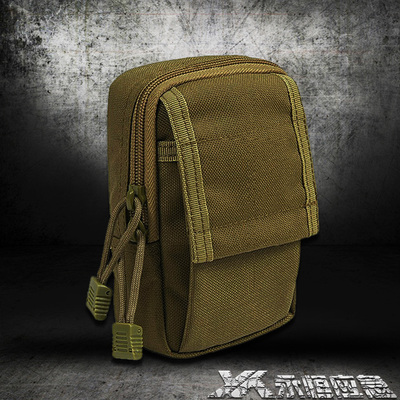 molle tactical military fans pack attached outdoor kit phone service packages carry a small purse Bag debris cigarette