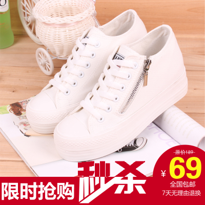 Step away side zipper canvas shoes autumn new female Korean tide within white shoes thick crust muffin increased student shoes