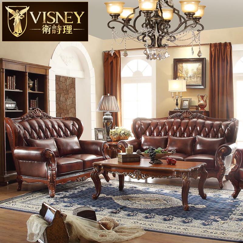 卫诗理别墅家具 美式真皮沙发 客厅组合家具 t8欧式实木雕花沙发图片
