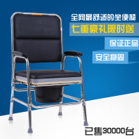包邮乐福623老人坐便椅 不锈钢管移动马桶椅 老年人用病人厕所椅