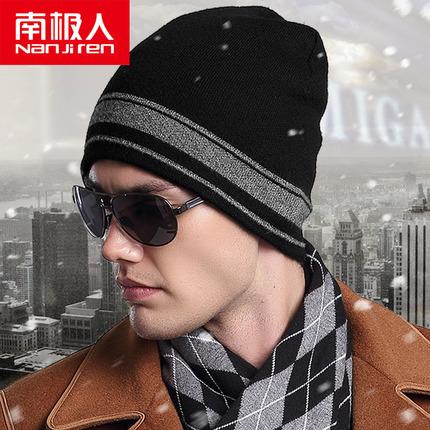 )南极人男士冬季帽子毛线羊毛帽子 男2014新韩版混纺针织毛线加厚