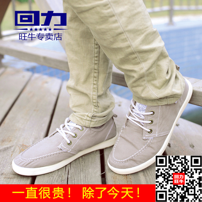 Genuine Warrior autumn new breathable casual shoes washed canvas Korean sports shoes low top lace men's shoes
