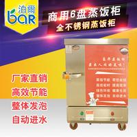 新款 商用厨电 蒸饭箱蒸饭柜 蒸饭车 蒸饭机整体不锈钢整体发泡