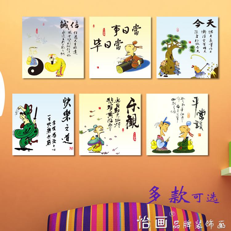 幼儿园国学边框_国学传统文化励志装饰画书房客厅儿童房幼儿园墙壁挂画无框画特价