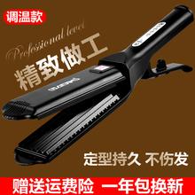 预热快,这款夹板真的挺好的,头发蓬松了__电夹板直发器拉头发玉米须夹板玉米烫两用熨板直板夹头发拉直板浪