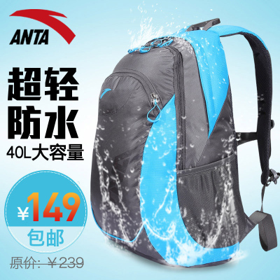 anta girls casual shoulder bag men's backpack large capacity backpack ultralight waterproof bag schoolbag tide