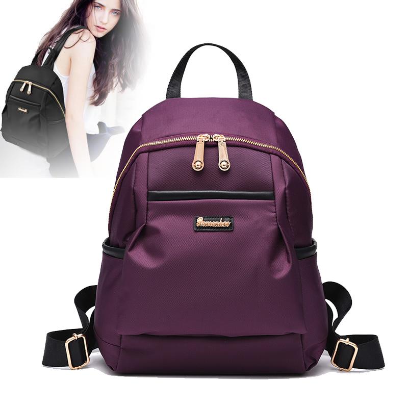 背包女生包包女包潮时尚旅行包韩版学院风学生书包旅游背包双肩包