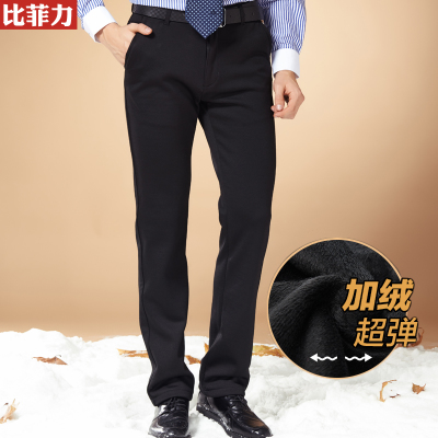 Than filet business men shall fall lycra pants casual pants men straight jeans Slim sports trousers
