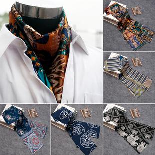 男士领巾潮英伦复古西装丝巾衬衫领口巾春秋冬季商务围巾双层