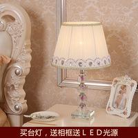 欧式婚庆台灯 卧室床头灯创意欧式玫瑰花结婚礼物水晶灯浪漫温馨