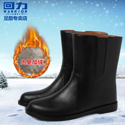 Duantong rain boots back in the autumn and winter boots ladies shoes plus velvet warm waterproof shoes fashion rubber boots overshoes