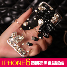 Apple iphone6 4.7 inch set auger following from 5.5 inch case 5 s diamond drill 4 s shell